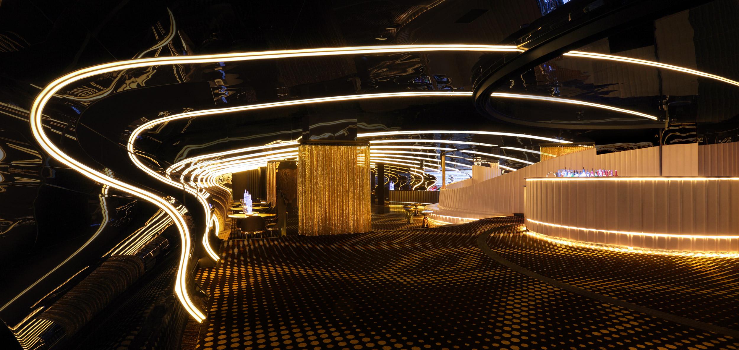 Bond Lounge